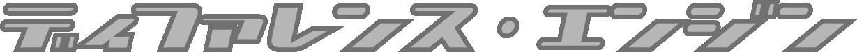 有名な高級ブランド 【送料無料】ファゴット クロコダイル 二つ折り札入 ブラウン MJ-09W BROWN【】【ギフト館】【キャッシュレス5-その他メンズファッション